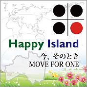 福島=Happy Island!