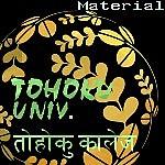 東北大学材料系 - 片目の神様