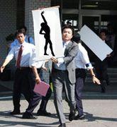 アニメーションダンス部@南河内