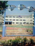 ★豊島区立池袋第三小学校★
