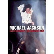 ライブ・イン・ブカレスト/MJ