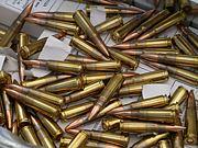 7.62mm×39弾