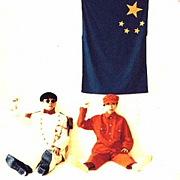 葉千栄コミュ/日本と中国
