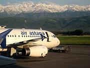 エアー・アスタナ Air Astana