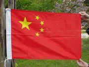 中国in北京