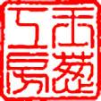 京都・和柄アロハの玉葱工房