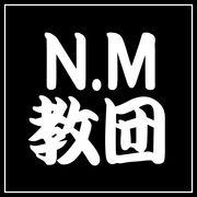 N.M教団