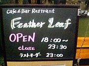 レストラン FeatherLeaf