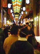 古き良き日本の街角、再発見の会