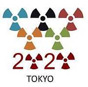 オリンピックより放射性物質除去