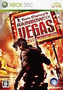 Rainbow Six 【Xbox360】