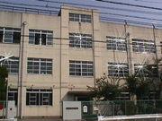 東大阪市立花園小学校