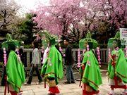日本の聖地巡礼〜太陽の道〜