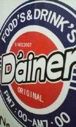 Dainer