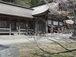 大神山神社 奥の宮