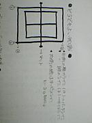 **南菅中学校ソフトテニス部**
