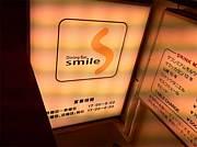 Dining Bar smile