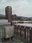 京都大学公共政策大学院