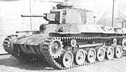 九七式中戦車  新砲搭チハ