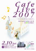 Cafe Live 2007