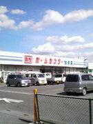 シマチュウ加須店ですが何か??