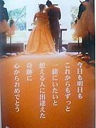『愛』があるからね〜☆