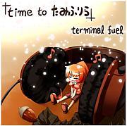 terminal fuel