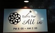 Darts Bar All in