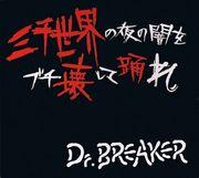 Dr.BREAKER