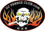 UJ TENNIS CLUB .com