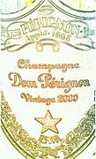 シャンパンファイトクラブ