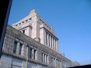 政友会2007