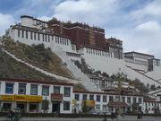 チベットバックパッカー 'S