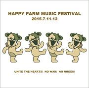 Happy Farm Music Festival