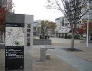 松本パルコ前公園