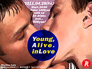 Young, Alive, in Love!