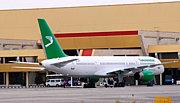 トルクメニスタン航空