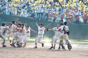 日大東北野球部OB