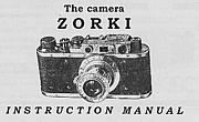Zorkiが好きだ