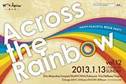 Across the Rainbow