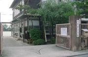京都市立今熊野小学校