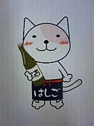静岡DEはしご酒