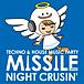 MISSILE(ミサイル)