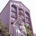 東京純心女子大学