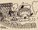 温泉旅館⇒幸せ行き