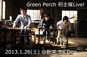 Green Perch(グリーンパーチ)