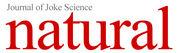 バ科学雑誌「natural」