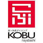 新・和風ダイニング KOBU
