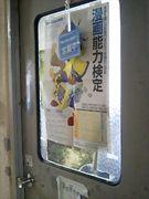 成城大学漫画研究会