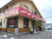 あしずり定食センター(那珂川)